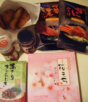 Izuhawaii_030