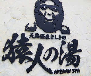 Okinawa_186