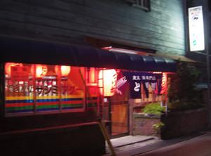 Okinawa_319