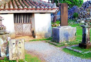 Okinawa_291