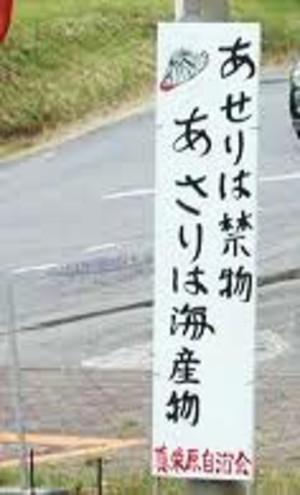 Okinawakannban2