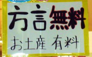Okinawakannban5