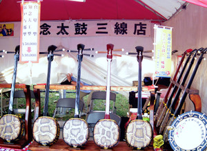 Okinawa2014_002