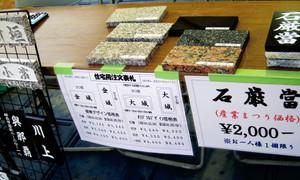 Okinawa2014_004