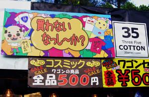 Okinawa2014_015_2