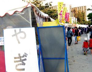 Okinawa2014_029