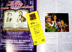 Okinawa2014_112