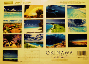 Okinawa20141_002