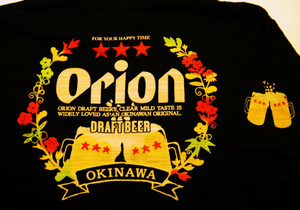 Okinawa20141_003