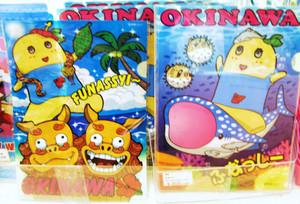 Okinawa2014_014