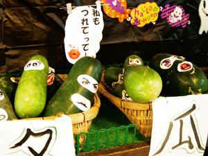 Okinawa2014_038