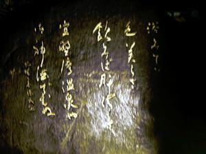 Okinawa2014_053