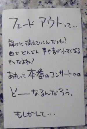 Yoshimorimennkai_007